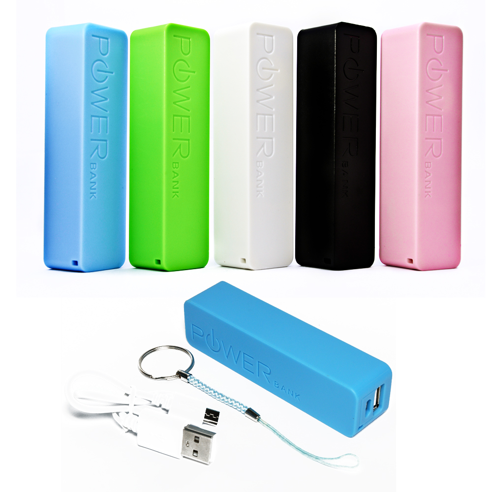 power-bank